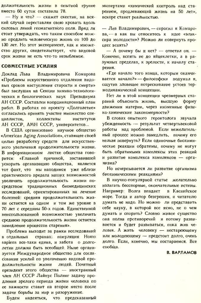 http://sf.uploads.ru/831sz.jpg