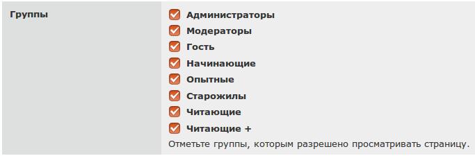 http://sf.uploads.ru/89wQx.png