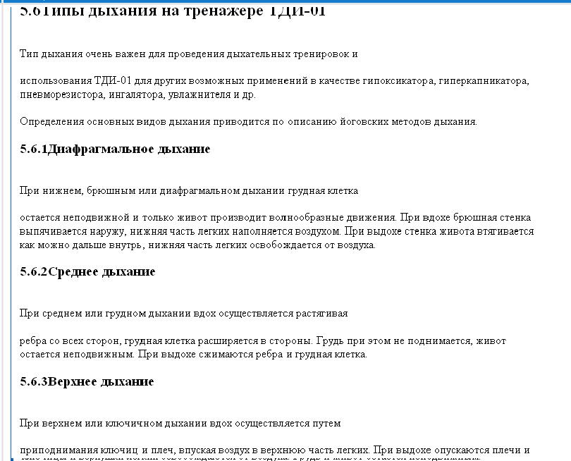http://sf.uploads.ru/8AVSq.png