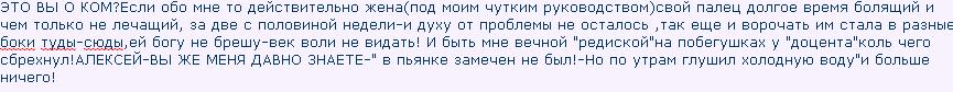 http://sf.uploads.ru/8eCGb.png