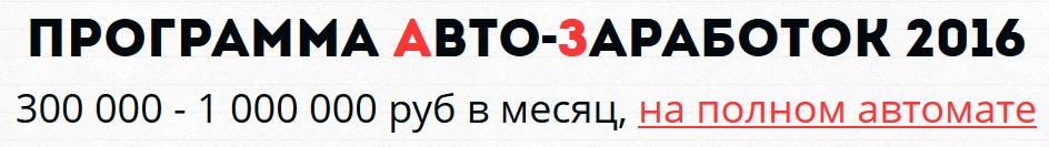 http://sf.uploads.ru/8lZDf.png