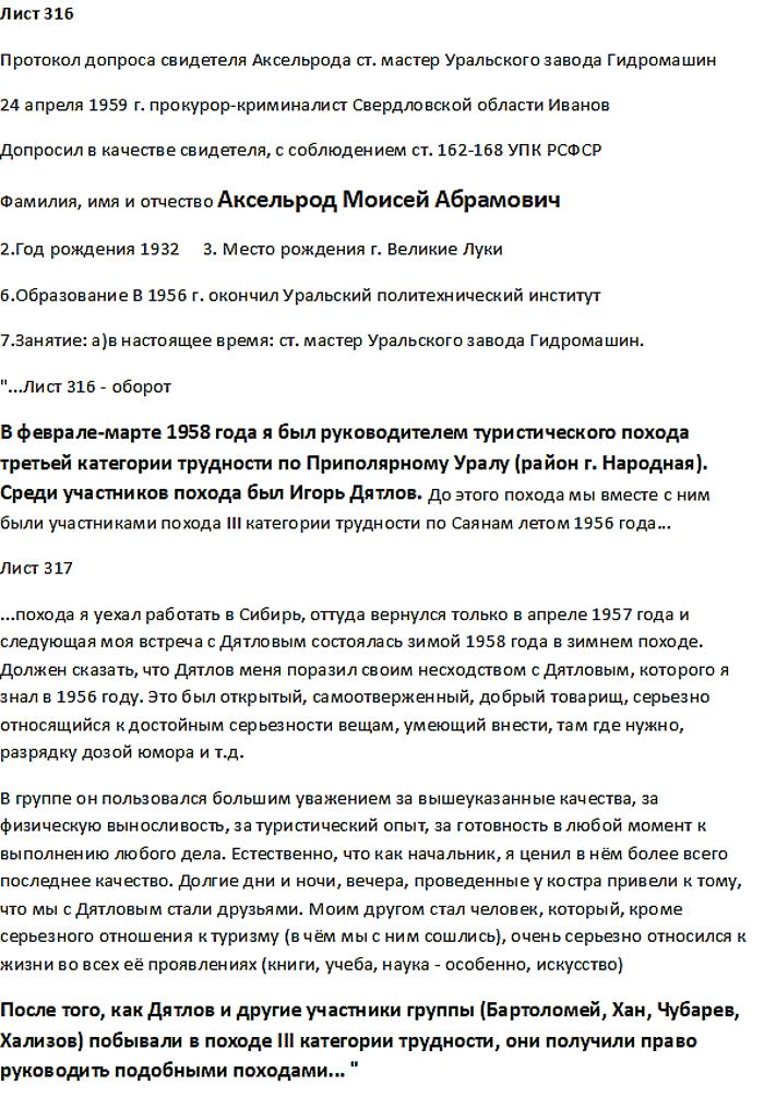http://sf.uploads.ru/8uFtT.png