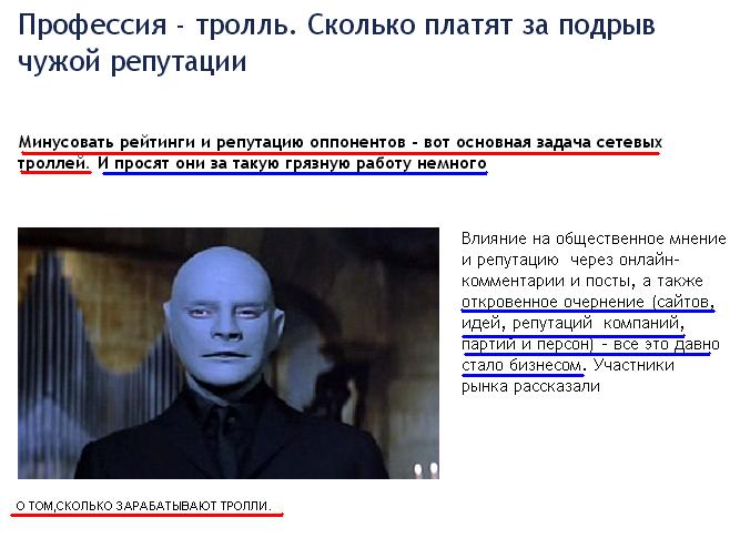 http://sf.uploads.ru/90LP4.png