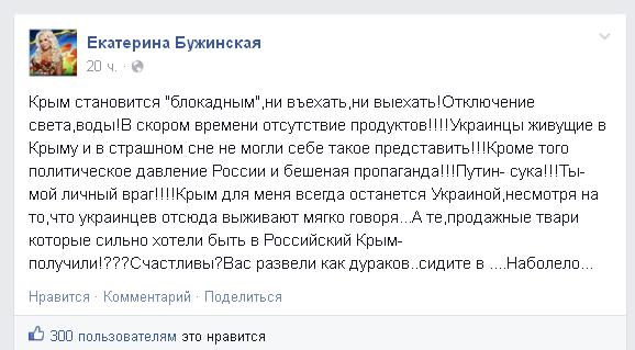 http://sf.uploads.ru/93HFK.png