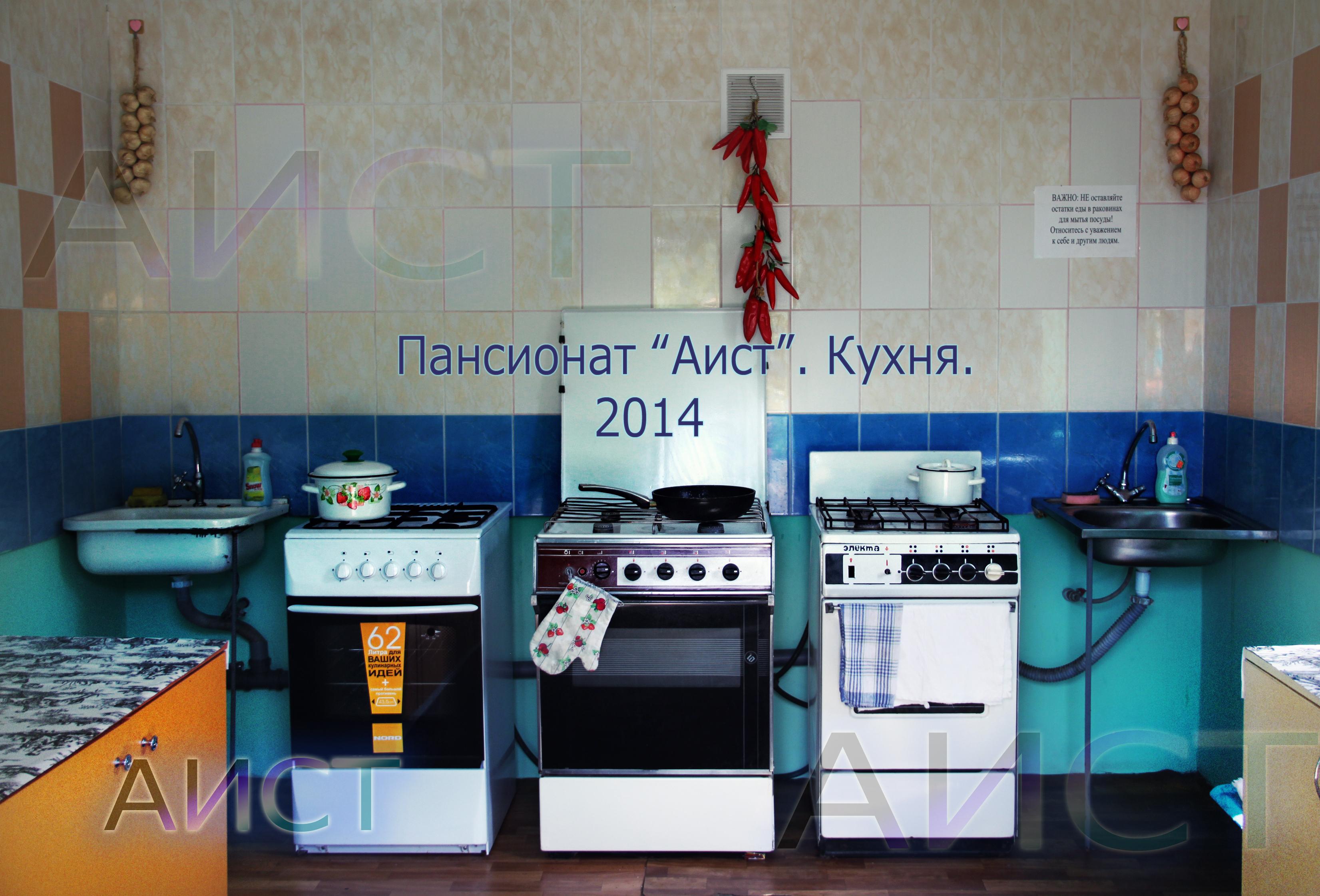 http://sf.uploads.ru/9AYVQ.jpg