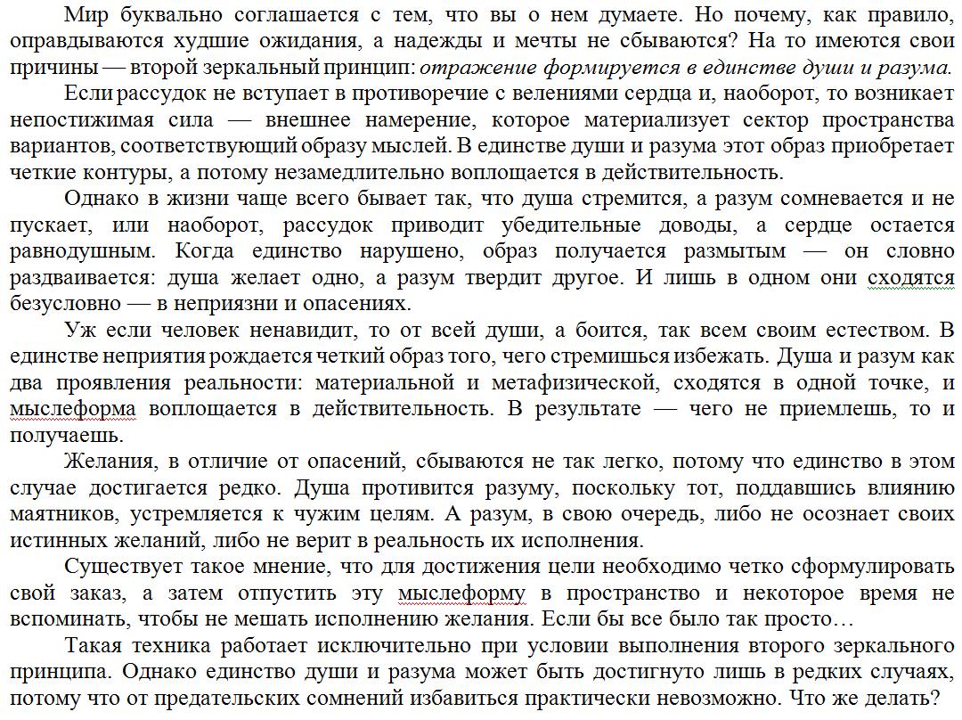 http://sf.uploads.ru/9Gu5v.png