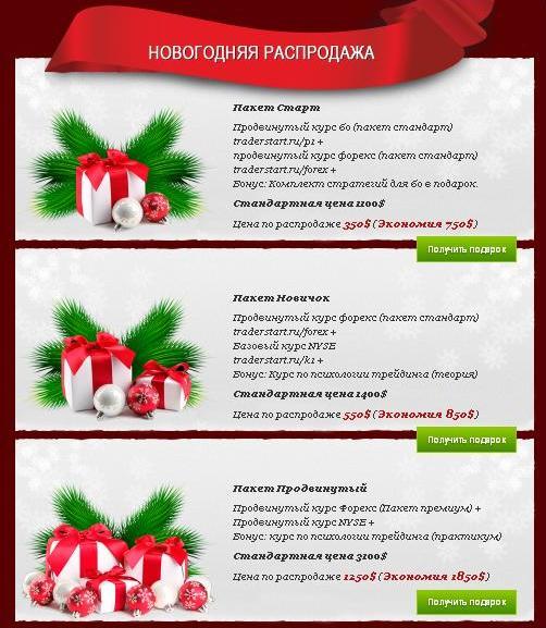 http://sf.uploads.ru/9RfsK.jpg