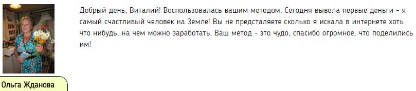 http://sf.uploads.ru/9polT.png