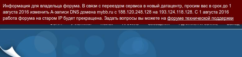 http://sf.uploads.ru/9x7gu.png