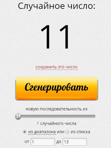 http://sf.uploads.ru/A2umi.png