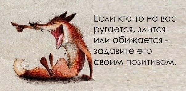 http://sf.uploads.ru/A9F3k.jpg