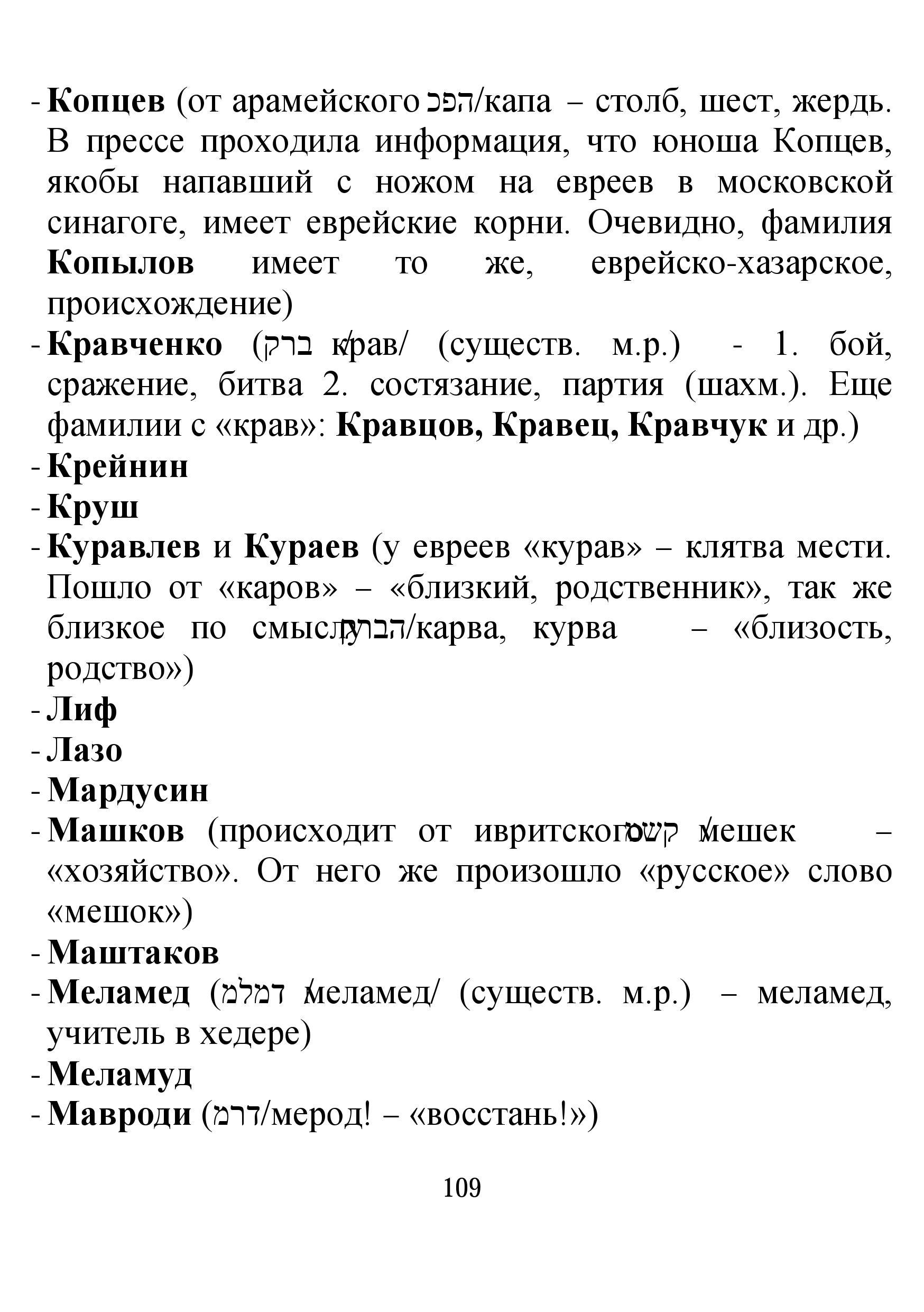 http://sf.uploads.ru/ABi3X.jpg
