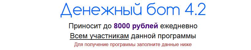 http://sf.uploads.ru/AKuR2.png