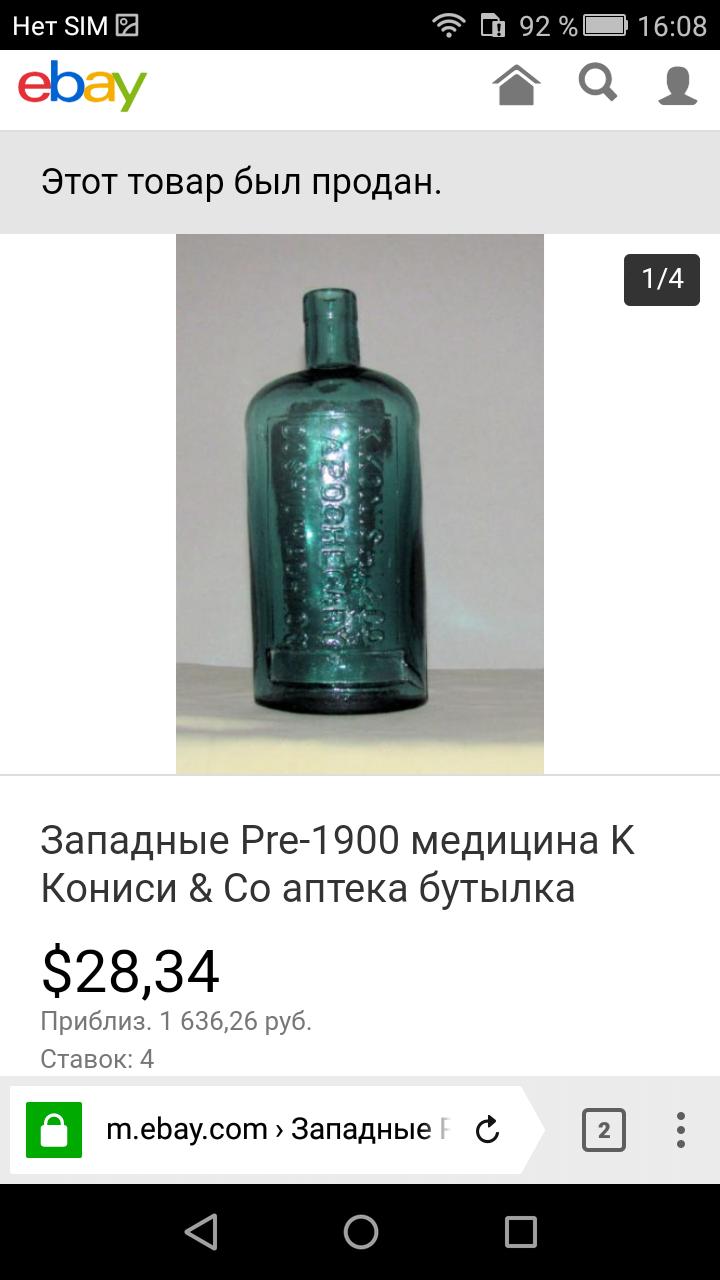 http://sf.uploads.ru/ALlKE.png