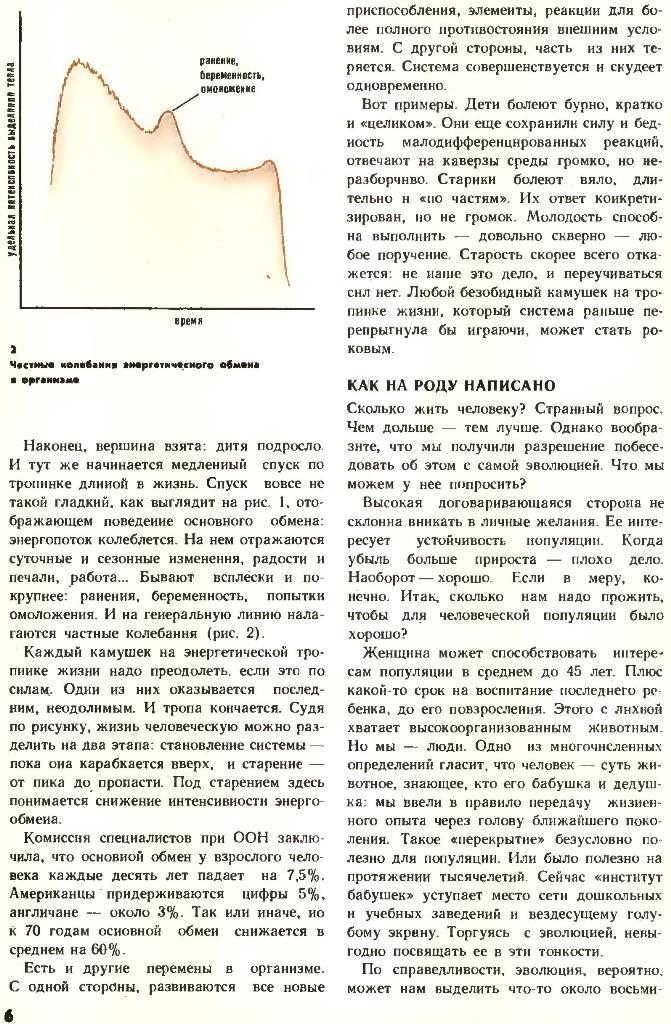 http://sf.uploads.ru/AiSZQ.jpg