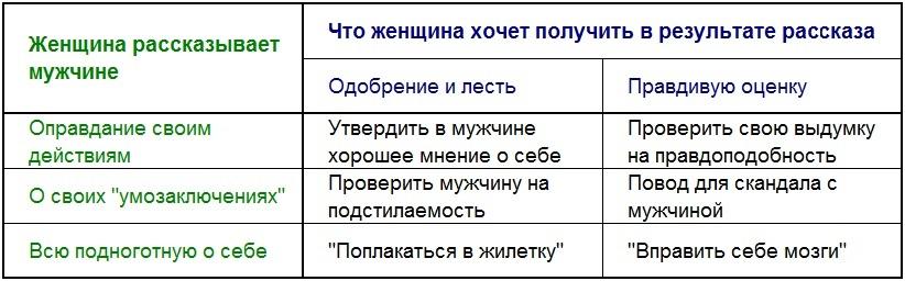 http://sf.uploads.ru/AsqTr.jpg