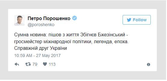 http://sf.uploads.ru/BD4NP.png