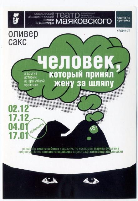 http://sf.uploads.ru/BM5m0.jpg