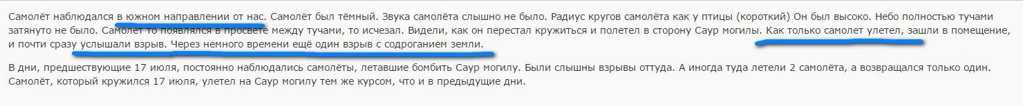 http://sf.uploads.ru/BceQV.jpg