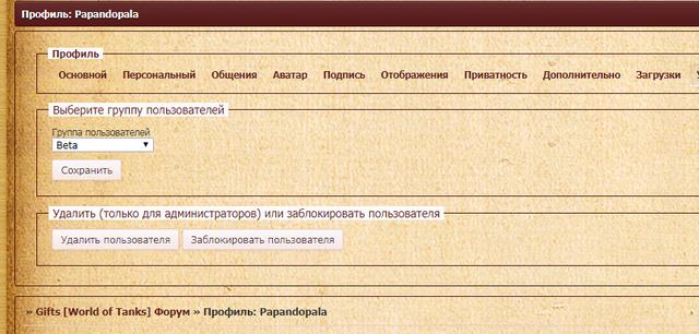 http://sf.uploads.ru/CEoZt.png
