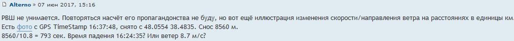 http://sf.uploads.ru/CGmt9.png