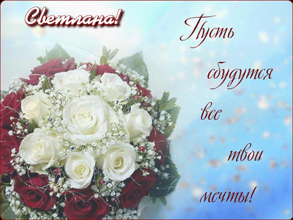 http://sf.uploads.ru/CPJw6.png