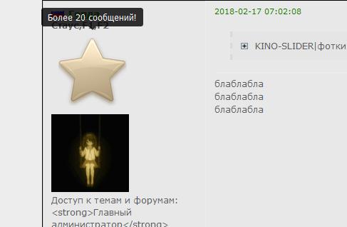 http://sf.uploads.ru/CSj5F.jpg