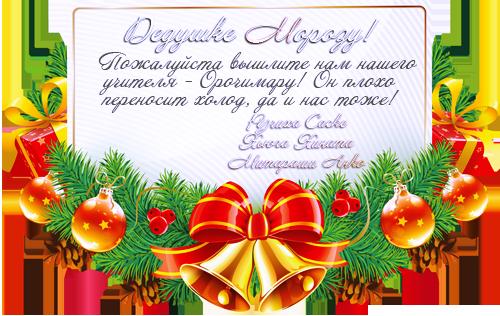 http://sf.uploads.ru/CmBuX.png