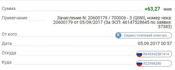 http://sf.uploads.ru/CwY2R.jpg