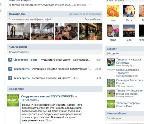 http://sf.uploads.ru/CyjfK.jpg