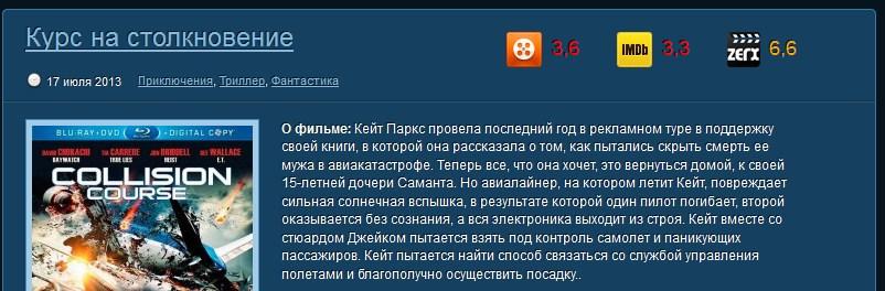 http://sf.uploads.ru/CzTPh.jpg