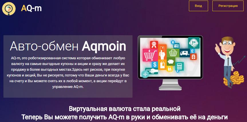 http://sf.uploads.ru/D4l6K.png