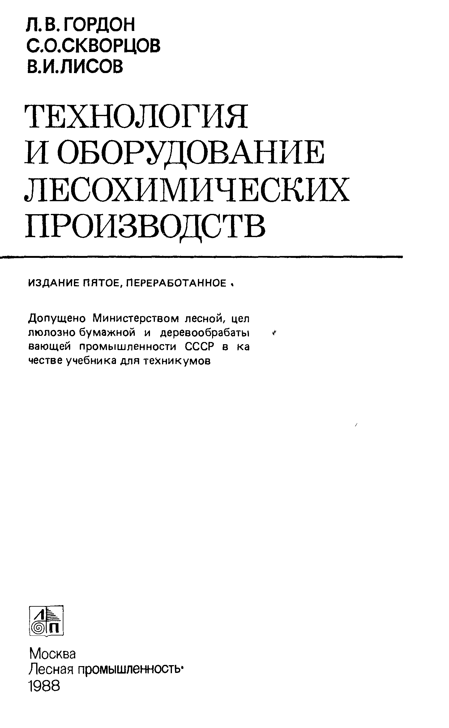 http://sf.uploads.ru/DIJHP.png