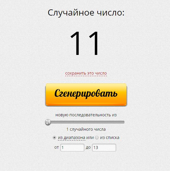 http://sf.uploads.ru/DceOm.png