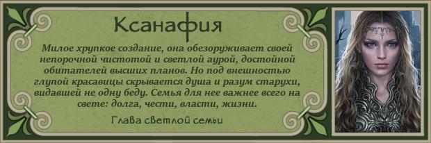 http://sf.uploads.ru/DdwuL.png