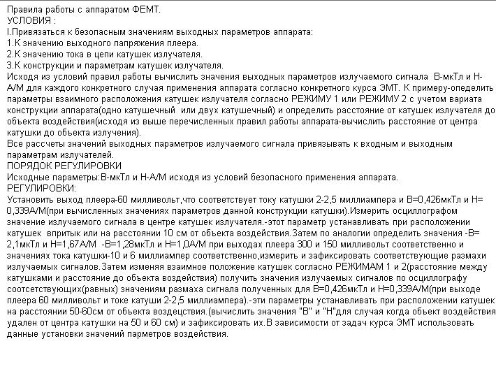http://sf.uploads.ru/De0Fk.png