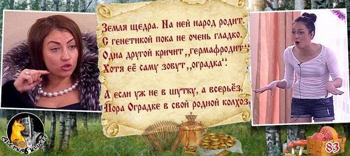 http://sf.uploads.ru/E1RXr.jpg