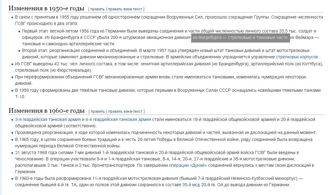 http://sf.uploads.ru/E1e8D.jpg