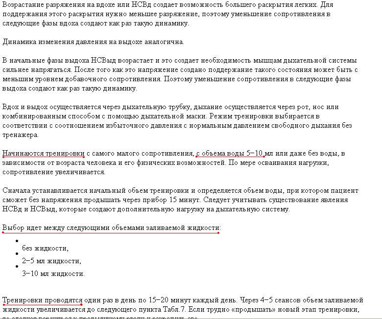 http://sf.uploads.ru/E6vdy.png