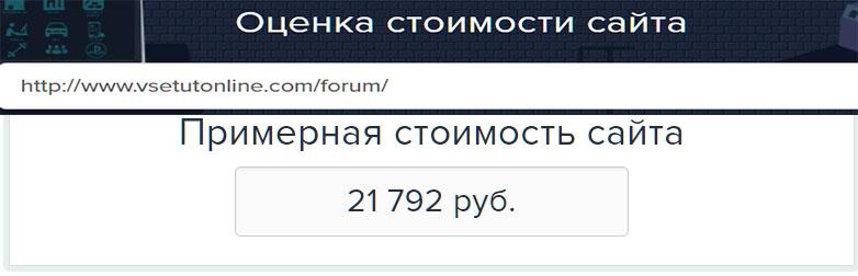 http://sf.uploads.ru/EYrSf.jpg
