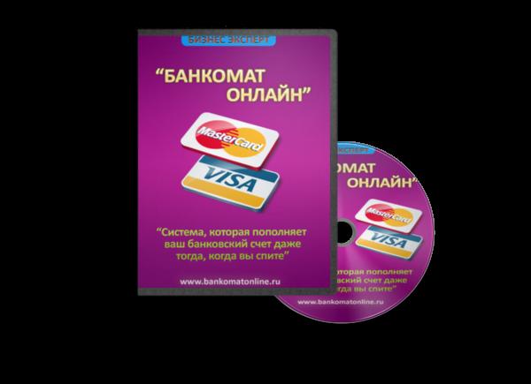 http://sf.uploads.ru/EkvbZ.png