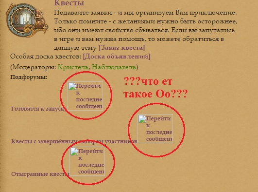 http://sf.uploads.ru/EnxJ3.jpg