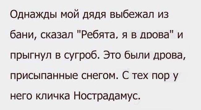 http://sf.uploads.ru/EoKCv.jpg