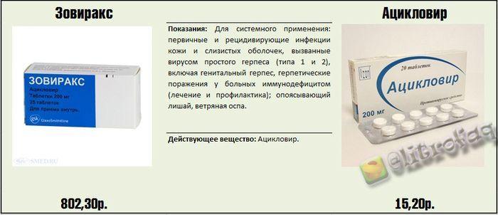 http://sf.uploads.ru/EuM6q.jpg