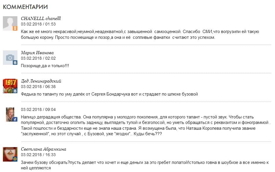 http://sf.uploads.ru/F2OPY.jpg