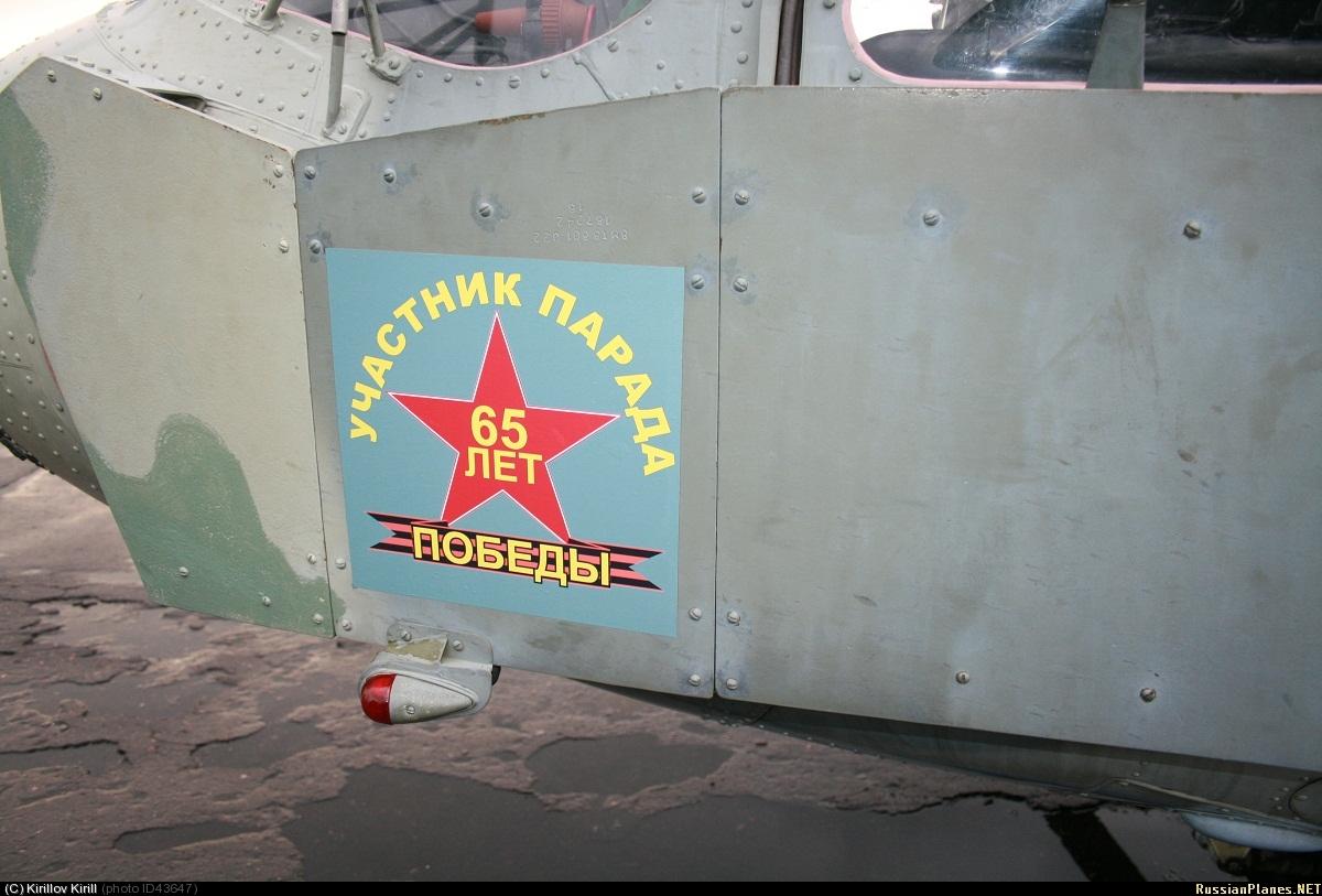 http://sf.uploads.ru/Fk8eZ.jpg