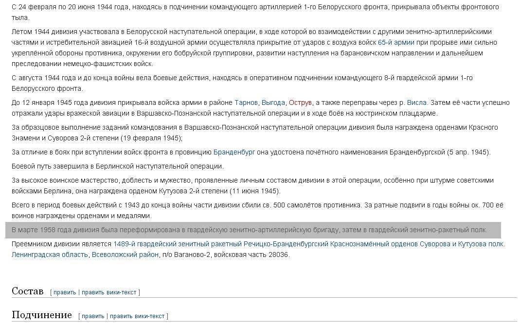 http://sf.uploads.ru/FqzhI.jpg