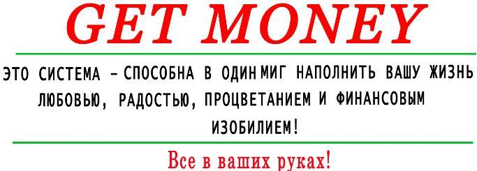 http://sf.uploads.ru/FrSCd.jpg