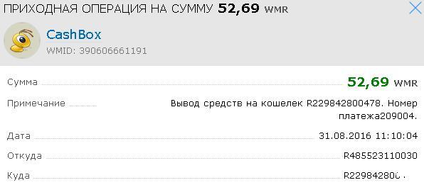 http://sf.uploads.ru/G1EuH.jpg