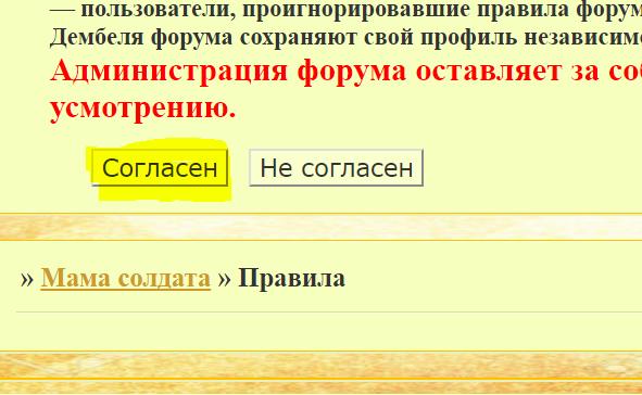 http://sf.uploads.ru/G7Dc1.png